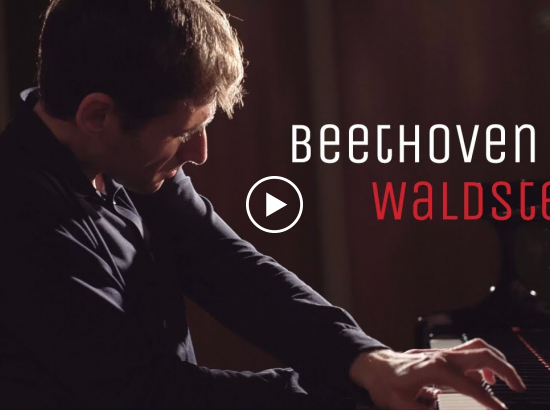 Embedded thumbnail for Beethoven Waldstein Sonata | Beethoven 32 project